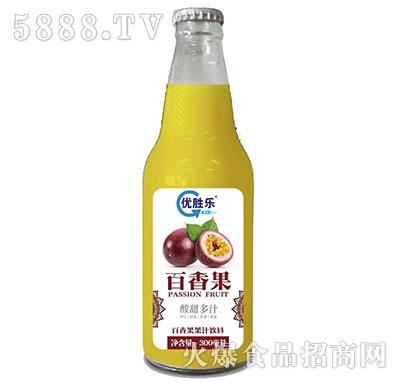 优胜乐百香果果汁300ml
