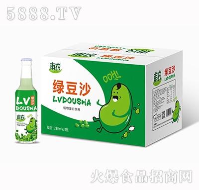 乡蕴绿豆沙植物蛋白饮料280mlx24瓶