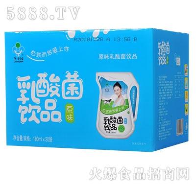 李子园乳酸菌饮品180mlx30袋