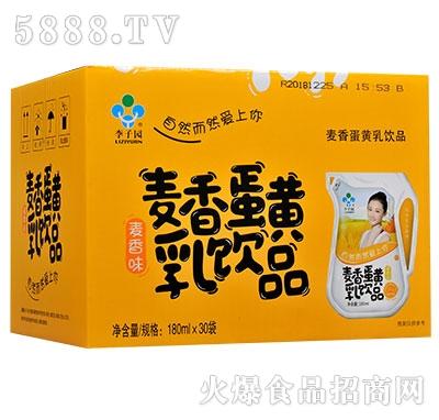 李子园麦香蛋黄乳饮品180mlx30袋