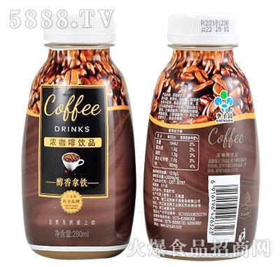 李子园浓咖啡饮品醇香拿铁280ml