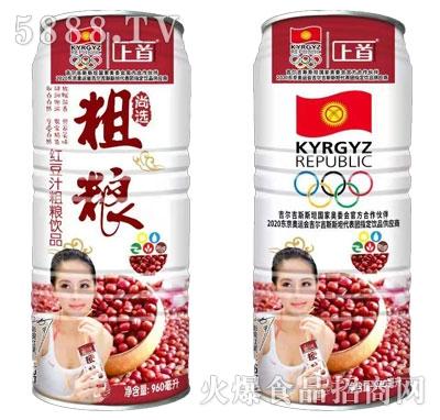 上首红豆汁粗粮饮料960ml产品图