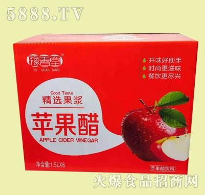 豫善堂苹果醋饮料1.5LX6