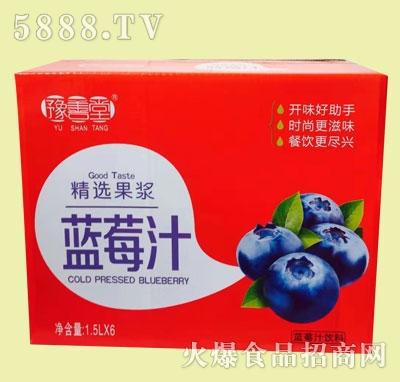 豫善堂蓝莓汁饮料1.5LX6