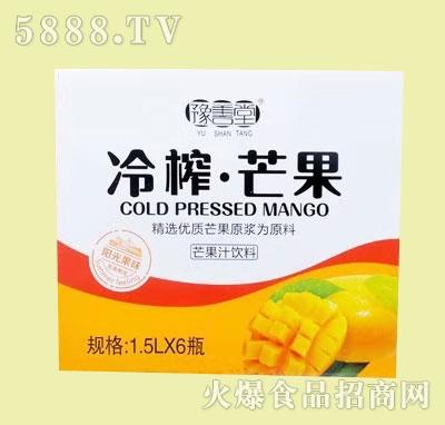 豫善堂冷榨芒果汁饮料1.5LX6瓶