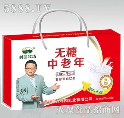 利园牧场无糖中老年松仁牛奶250mlx12盒