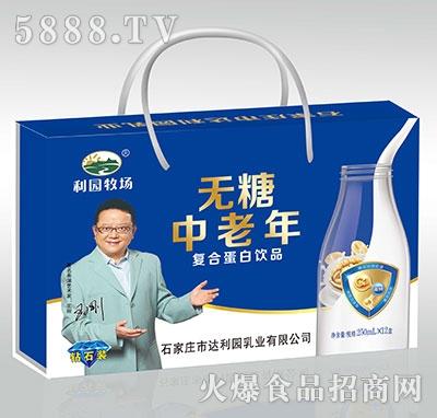 利园牧场无糖中老年蛋白饮料250mlx12盒
