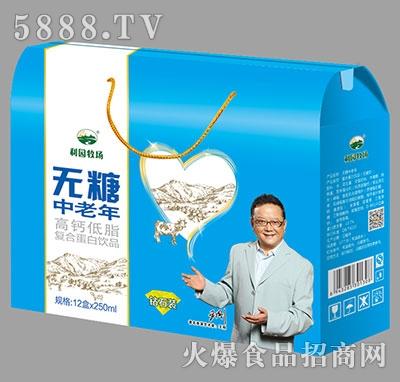 利园牧场无糖中老年高钙低脂蛋白饮料250mlx12盒