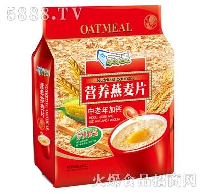家家麦中老年加钙燕麦片810g产品图