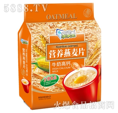家家麦牛奶高钙燕麦片810g产品图
