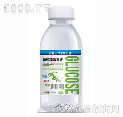 26度c葡萄糖补水液水青柠味450ml