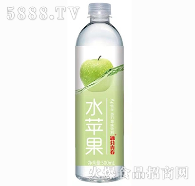冰芬青春水苹果苏打果味饮料500ml