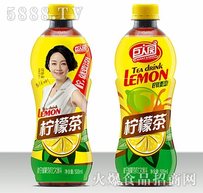 巨人园柠檬茶500ml