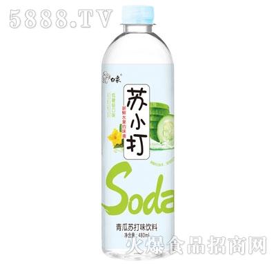 白象苏小打青瓜苏打味饮料480ml