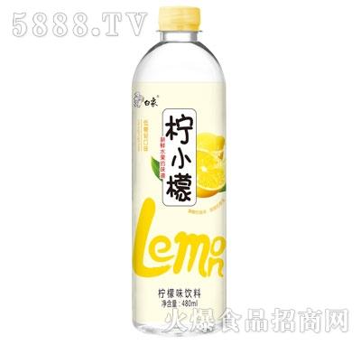 白象柠小檬柠檬味饮料480ml