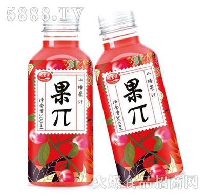 九里源山楂汁果π500ml