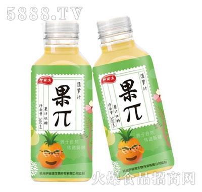 九里源菠萝汁果π500ml
