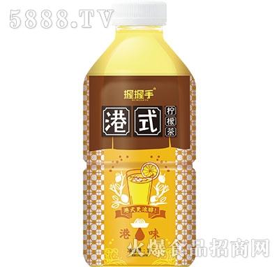 握握手港式柠檬茶1L