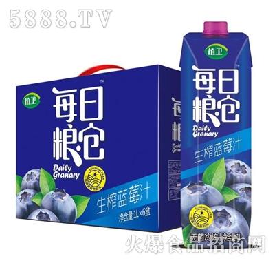 植卫每日粮仓生榨蓝莓汁1Lx6盒