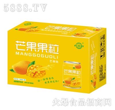 君尔旺芒果果粒芒果味果汁饮料