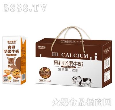 君邦牧场高钙坚果牛奶复合蛋白饮料(礼盒装)