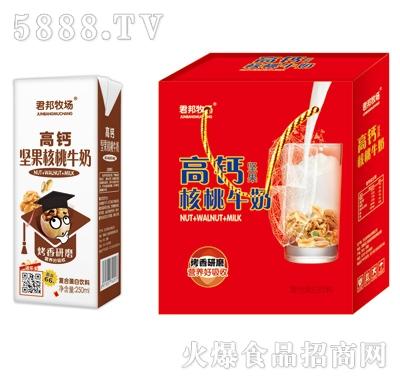 君邦牧场高钙坚果牛奶复合蛋白饮料(盒)