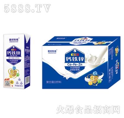 君邦牧场中老年钙铁锌复合蛋白饮料(箱装)