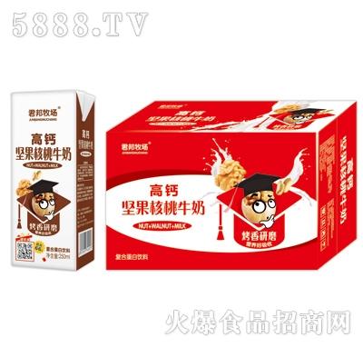 君邦牧场高钙坚果牛奶复合蛋白饮料(箱)