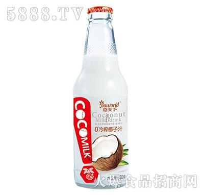 嘉天下0°冷榨椰子汁300克