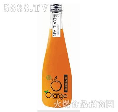 傣恋进口巴西橙果汁