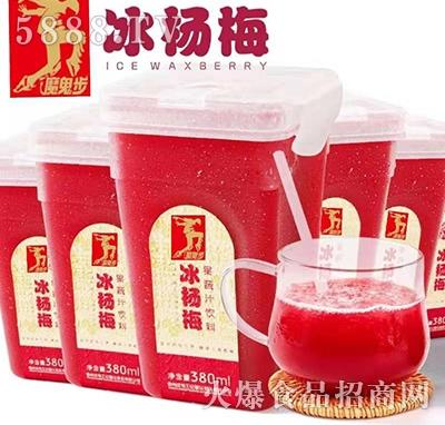 魔鬼步冰杨梅汁果蔬汁饮料380ml