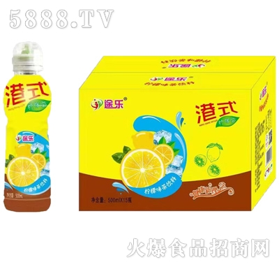 途乐港氏柠檬茶500ml
