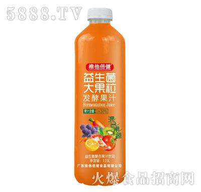 维他倍健益生菌发酵果汁混合果蔬味