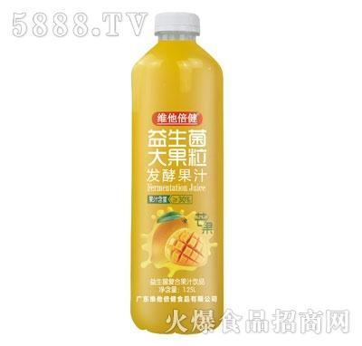 维他倍健益生菌发酵果汁芒果味