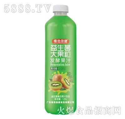 维他倍健益生菌发酵果汁猕猴桃味