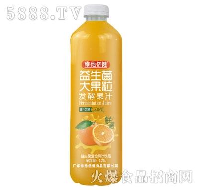 维他倍健益生菌发酵果汁鲜橙味
