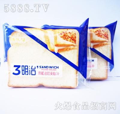 优乐曼肉松沙拉夹心三明治