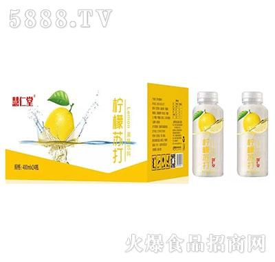 慧仁堂柠檬苏打果味饮料400mlx24瓶