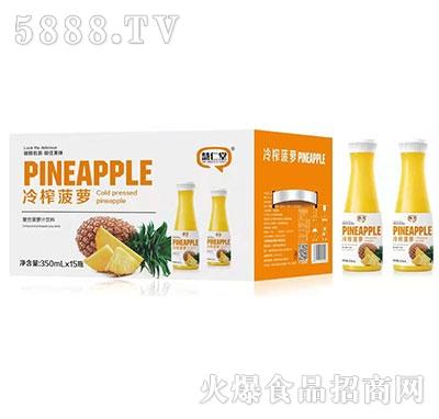 慧仁堂冷榨菠萝汁饮料350mlx15瓶