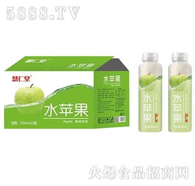 慧仁堂水苹果果味饮料520mlx15瓶