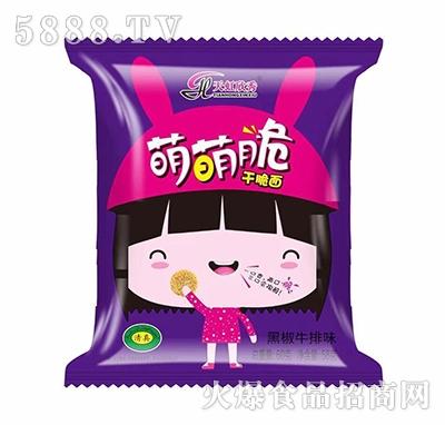天虹欣秀萌萌脆黑椒牛排味干吃面干脆面58克