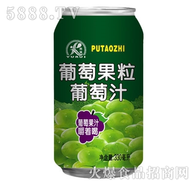 新雨瑞葡萄果粒葡萄汁330ml