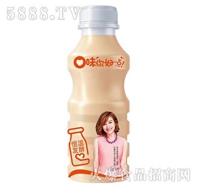 养鲜多乳酸菌饮品甜橙味1250毫升