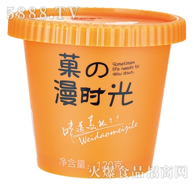 �漫时光桔子奶昔120g产品图