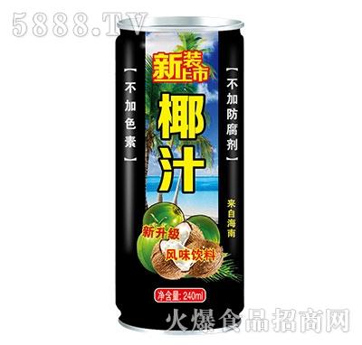 齐乐福椰汁240ml