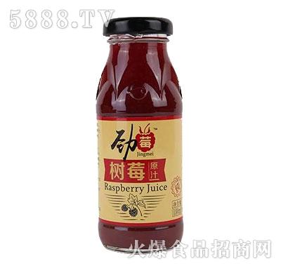 劲莓树莓原汁饮料180ml