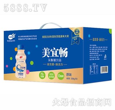 三剑客美宜畅乳酸菌饮品原味338gx8