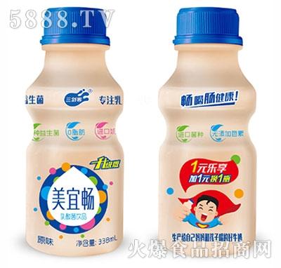 三剑客美宜畅乳酸菌饮品原味338g