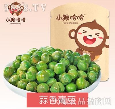 小猴哈哈蒜香青豆