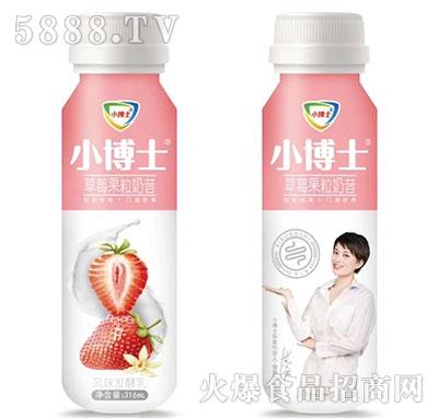 小博士草莓果粒奶昔316ml